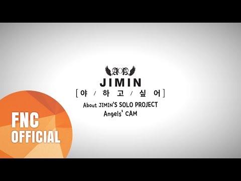 Angels' Cam #45 : AOA JIMIN HOT SOLO DEBUT! [야 하고 싶어]