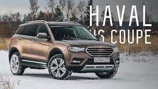 Китайское купе/haval H6 coupe 2018/большой тест драйв
