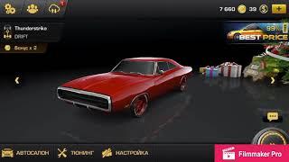Баг CarX Drift Racing