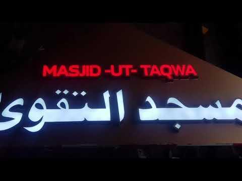 3D Acrylic urdu English letter raising