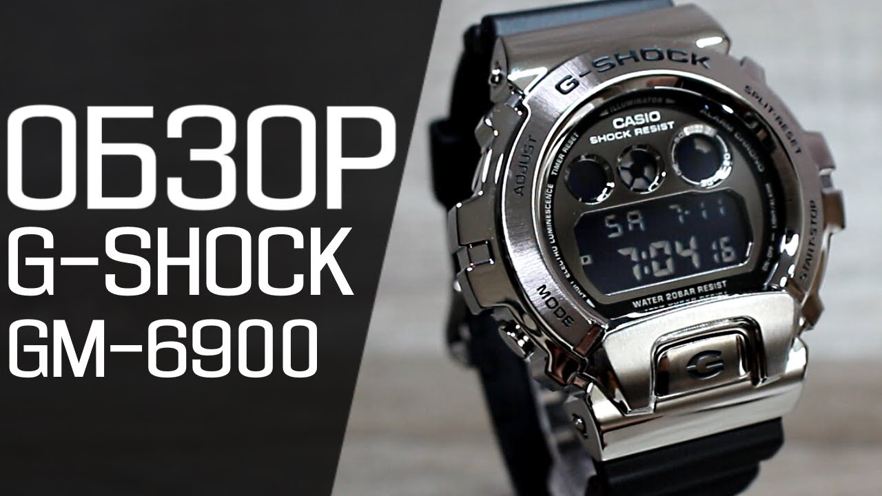 Обзор CASIO G-SHOCK GM-6900-1 | Где купить со скидкой