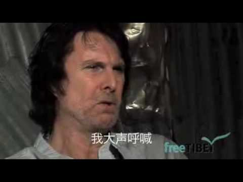 Free Tibet - Stop Torture in Tibet: David Threlfall reads Pema's testimony (with Chinese subtitles)