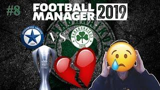 FM...  | PANATHINAIKOS | S1E8 | Football Manager 2019