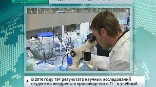 АКЦЕНТЫ  Поддержка молодых ученых
