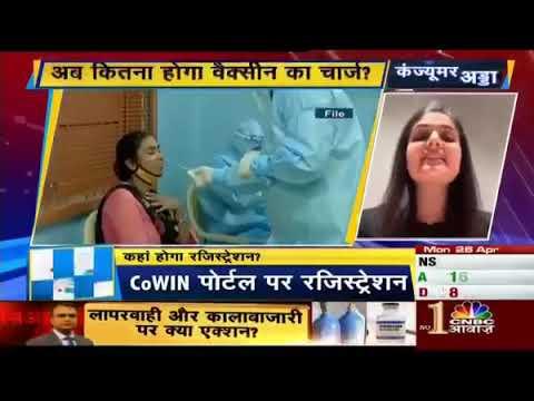 Latest update on Covid-19, Dr. Shruti Malik on CNBC Awaaz