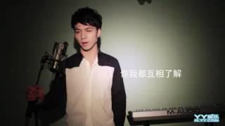 直到世界盡頭 - YY 神曲 查克(Artists Singing・Dancing・Instrument Playing・Talent Shows).mp4