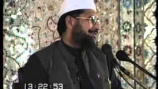 ilm e ghaib by Dr Tahir ul Qadri