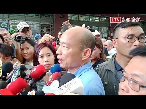 韓國瑜自爆「有人偷闖辦公室」 質疑遭監控