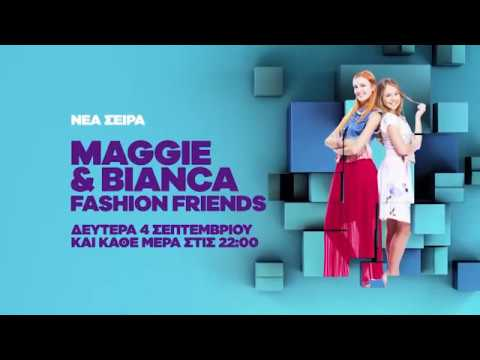 MAGGIE & BIANCA Premieres on Nickelodeon Greece