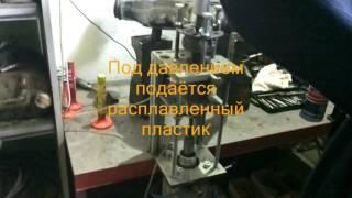 Восстановление шаровых опор полимером.
