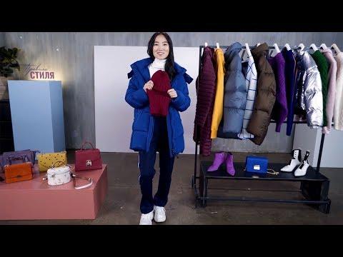 Как носить длинный пуховик с шарфом