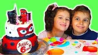 День Рождения АЛИС! Торт с фигурками ЛЕДИ Баг и СУПЕР КОТ! ПОДАРКИ Сюрприз ЕДИНОРОЖКА и КУКЛА ALIVE!