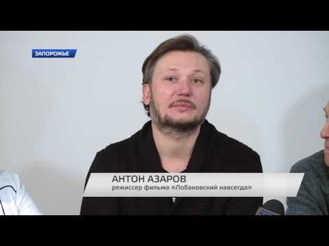 Киноафиша Киева. Продажа билетов в кино онлайн!