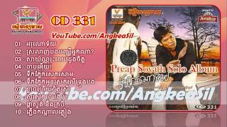 RHM CD vol 331 Full Nonstop Preab Sovath Oldies Song Nonstop