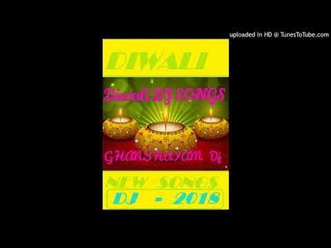 Chhattisgarhi Devotional DJ Song - Ek Patri Raini - Nachbo Gaabo Suva Gaura Gauri - Alka Chandrakar