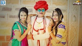 prg music rajasthani 2018