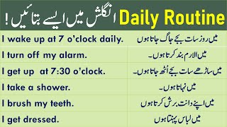 My Daily Routine in English with Urdu and Hindi Translation | Daily Routine Activities in Urdu