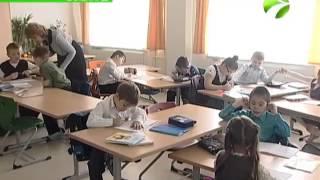 В ямальских школах начались необычные уроки