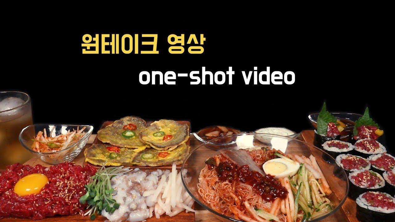 (Not asmr)육회 비빔냉면 원테이크 먹방 one-shot video