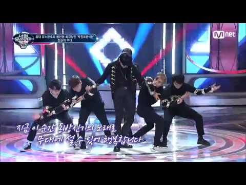 [180330] DOB 디오비 🔥 I Can See Your Voice 5 [TVXQ ] EP.9 cut 🔥 Park Jin