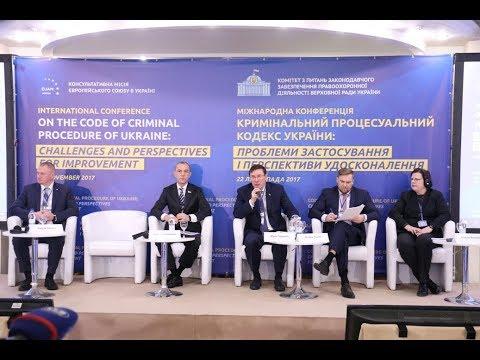 Виступ Ю. Луценка на конференції «КПК 2012: проблеми застосування та перспективи удосконалення»