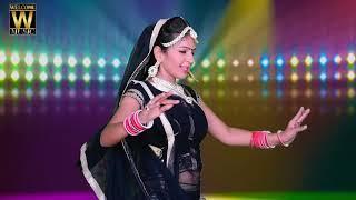 Rajsthani DJ Song 2017 ! दिल चुराके जानूडी  ले गई रे ! New Marwari DJ Song ! Full Hd Song