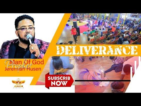 አስደናቂ የነፃ መውጣት ጊዜ ከእግዚአብሔር ሰው ነብይ ኤርሚያስ ሁሴን ጋር|Deliverance