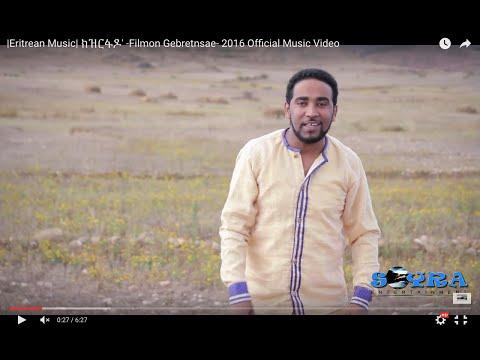  Eritrean Music  ክዝርፋዶ