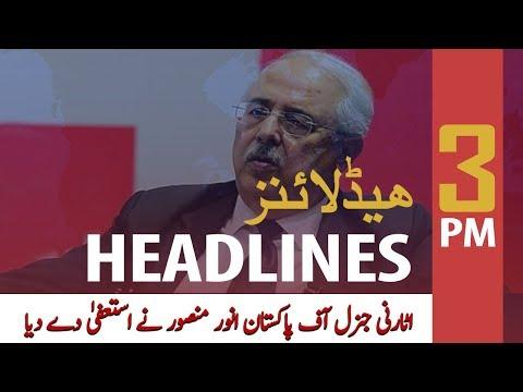 ARY News Headlines