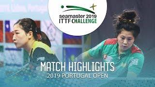 Liu Shiwen vs Shao Jieni | 2019 ITTF Challenge Plus Portugal Open Highlights (R32)