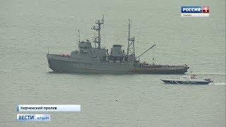 Украина создает военную базу в водах Азовского моря