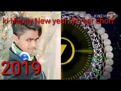 New Super Hit Gana Bhojpuri Song DJ Remix
