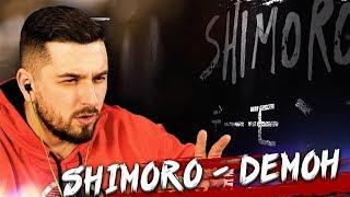 HARD PLAY СМОТРИТ SHIMORO ДЕМОН
