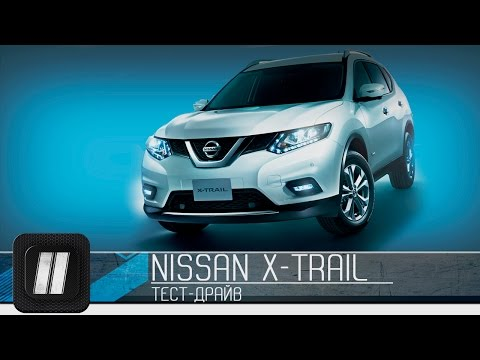 Nissan X-Trail Diesel. Две Лошадиные Силы