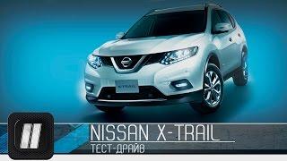 видео Тест-драйв дизельного кроссовера Nissan X-Trail. Фото