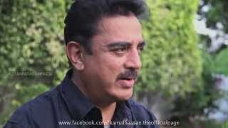 Kamal Haasan Response to PM's Clean India Campaign
