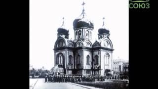 видео Александро-Невский собор (Варшава)
