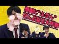 mikikaikadu homepage3ホームページLastchrismas standbyme fromthemountain