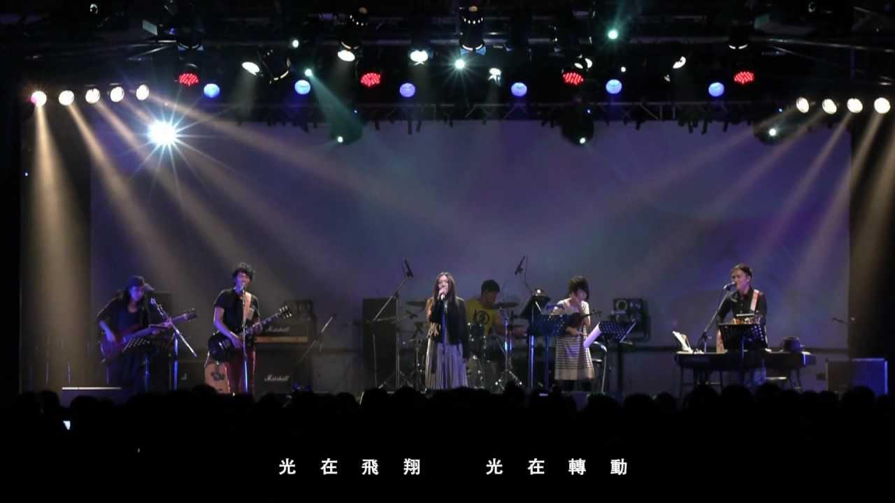 黃玠X萬芳X吳志寧 - 找不到@2012風和日麗連連看 - YouTube