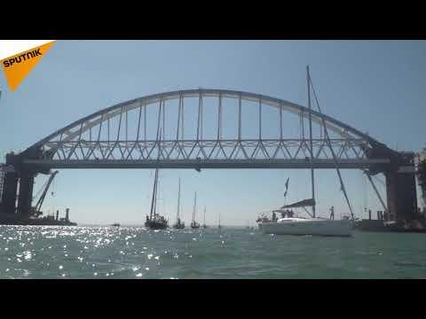 The Regatta Was Held Under The Crimean Bridge