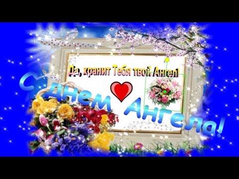 День памяти святых мучениц Веры, Надежды, Любови и матери