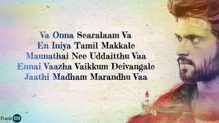 dear-comrade-anthem---tamil-vijay-deverakonda-rashmika-bharat-kamma