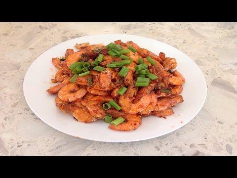Vietnamese Caramelized Shrimp – Tom Rim Man