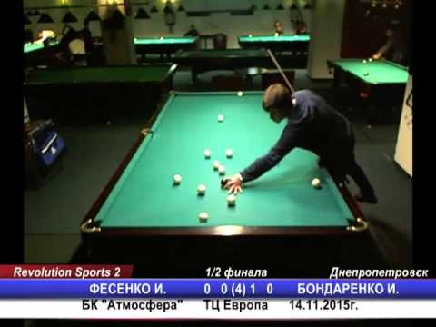 Revolution Sports 2: Фесенко Иван - Бондаренко Иван  (полуфинал)