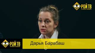 Почему на Украине оправдывают, а в РФ – приговаривают?