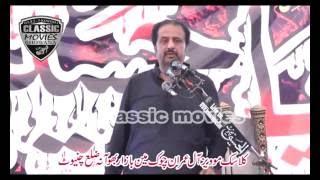vuclip Zakir Saqlain Ghalu (Bhakar) Ashra Moh 2016 at Dara Sardar Fazal Abbas Rajoa Sadat