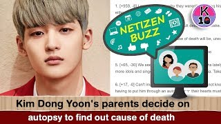 [NETIZEN BUZZ] Kim Dong Yoon's parents decide on autopsy to find out cause of death thumbnail