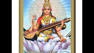 Sri Saraswati Aradhana Mantras - Vasant Panchami Special