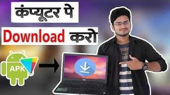 How to Download Android Apps APK Files From Google Play Store to PC (Directly.)