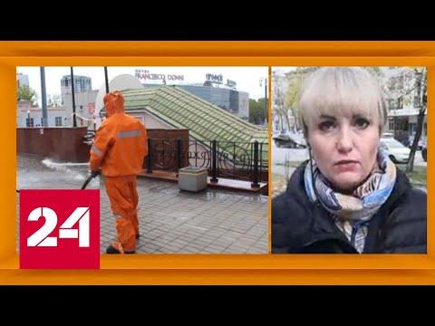 Новые меры по борьбе с коронавирусом ввводят в Хабаровском крае - Россия 24